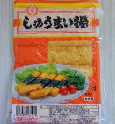 eat-shumaiage-03.jpg